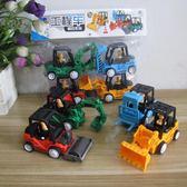 兒童玩具  慣性車工程車寶寶小汽車挖掘機挖土機男孩模型套裝兒童耐摔玩具車 歐萊爾藝術館