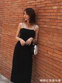 一字領細肩帶顯瘦黑色吊帶裙氣質露肩洋裝女夏中長款 糖糖日系森女屋