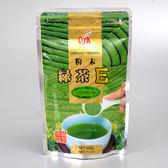 日本OSK綠茶粉 100g (賞味期限:2018.12.21)