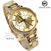 Michael Kors 邁可·寇斯 國際精品錶 羅馬晶鑽 三眼計時碼錶 女錶 不銹鋼 防水 金色 MK6559