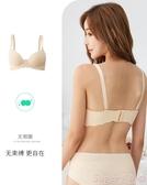 內衣女無鋼圈薄款聚攏文胸調整型無痕收副乳上托防下垂少女小胸罩 suger