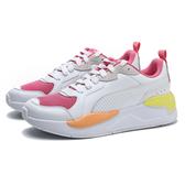 PUMA 休閒鞋 X RAY GAME 白 皮革 灰麂皮 螢光 橘 粉 女(布魯克林) 37284903