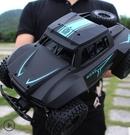 玩具車  大型遙控車充電越野rc專業漂移賽車高速攀爬汽車模型兒童玩具男孩  時尚新年禮物
