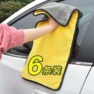 洗車毛巾擦車布專用巾汽車用玻璃...