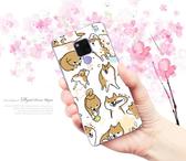 [mata20 軟殼] 華為 HUAWEI Mate 20 手機殼 保護套 外殼 日本柴犬