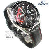 EDIFICE EFV-550L-1A 公司貨 三眼計時碼錶設計 賽車錶 男錶 黑色 皮帶 EFV-550L-1AVUDF CASIO卡西歐