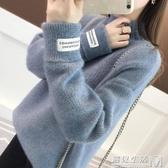 高領毛衣女秋冬新款寬鬆慵懶風很仙的洋氣百搭加厚打底針織衫 雙十二全館免運