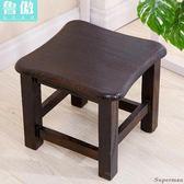 凳子 穿鞋椅 沙發椅家用凳子時尚實木創意板凳小方凳jy【限時特惠八折下殺】