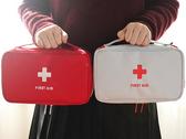 【FIRST急救包大號】韓系旅行戶外隨身 藥物整理袋 護理收納袋 收納包 3C整理包 手提式救護包