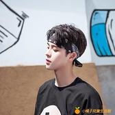 頭巾男嘻哈街頭潮人發帶韓版籃球運動護額吸汗頭帶抹額個性頭飾【小橘子】