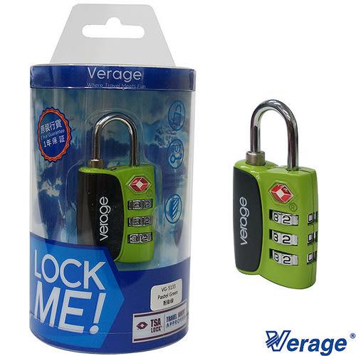 Verage 維麗杰 城市系列TSA海關密碼鎖.379-5133-04