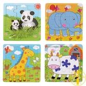 木質9片拼圖早教益智玩具兒童動物拼板玩具【雲木雜貨】