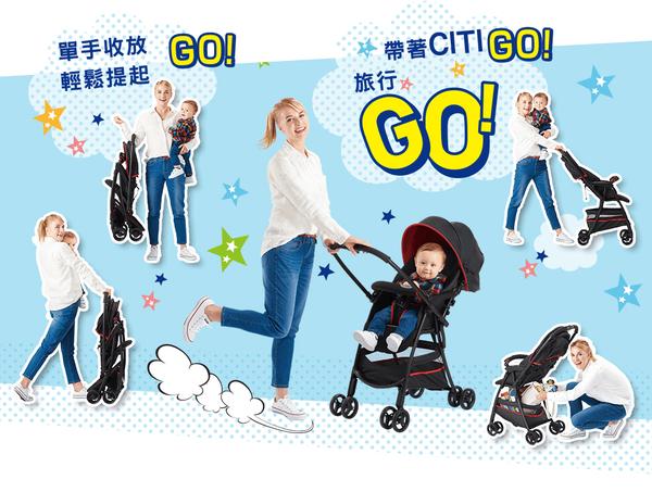 GRACO 輕旅行 CITI GO 超輕量型雙向嬰幼兒手推車 -亮點綠