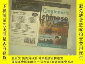 二手書博民逛書店BEGINNER S罕見CHINESE 初級漢語Y203004