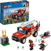 LEGO 樂高 城市消防首席響應卡車60231 (201件)