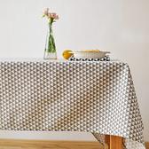 時尚可愛空間餐桌布 茶几布 隔熱墊 鍋墊 杯墊 餐桌巾334 (100*140cm)