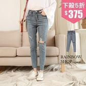 個性割破不修邊牛仔褲-J-Rainbow【A075813】