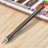 ipad平板觸控電容筆手機觸摸屏超細頭指繪畫手寫安卓蘋果通用  凱斯盾數位3C