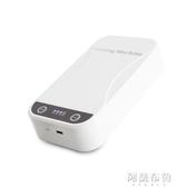 手機消毒器 手機消毒器小型紫外線殺毒殺菌清潔口罩消毒機UV紫外線消毒盒 阿薩布魯