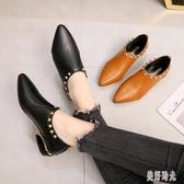 大碼粗跟短靴 英倫風女鞋春季新款拼色系帶小皮鞋深口單鞋尖頭女鞋 DR32446【美好時光】