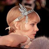 髮箍鑲鑽-時尚珍珠婚宴配飾生日情人節禮物女頭飾73ex2[時尚巴黎]