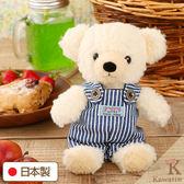 Hamee 日本製 手工 藍色條紋 吊帶褲 絨毛娃娃 玩偶禮物 泰迪熊 (奶油色/S) 640-198402
