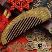 天然綠檀木梳-短柄+刻花(中寬齒) 財神小舖【ED-116A】疏通氣血、減少脫髮