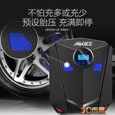 加氣數顯迷你型車載充氣泵便捷式智慧工具箱攜帶式通用型空壓機 mks免運