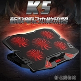 散熱器酷睿冰尊K5筆記本散熱器游戲本戰神拯救者15.6英寸電腦排風扇17.3底座 新北購物城