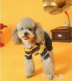 牛仔背帶褲狗狗四腳衣泰迪衣服薄款小狗比熊小型犬寵物 芊惠衣屋