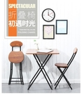 便攜小板凳子折疊椅子家用餐椅靠背椅陽臺凳子折疊凳迷你宿舍椅子 【母親節禮物】