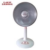 台灣通用 16 定時碳素電暖器GM-3516【愛買】