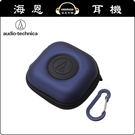 【海恩特價 ing】日本鐵三角 AT-HPP300 耳機收納包 藍色