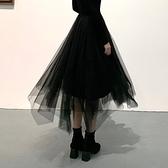 網紗裙 黑色高腰不規則紗裙女春2021蓬蓬裙顯瘦中長款設計感網紗半身裙【快速出貨八折下殺】