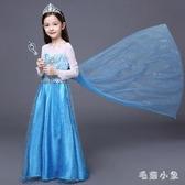2019新款韓版冰雪奇緣公主裙花童禮服兒童連身裙女童洋裝 JA4568『毛菇小象』
