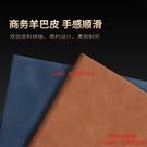 筆記本子a5本子可定制加厚記事本商務黑色皮面工作本【時尚好家風】