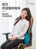 充氣枕 充氣枕按壓式便攜隨意睡可摺疊飛機枕頭方便攜帶頸枕腰墊靠枕旅行【尾牙精選】