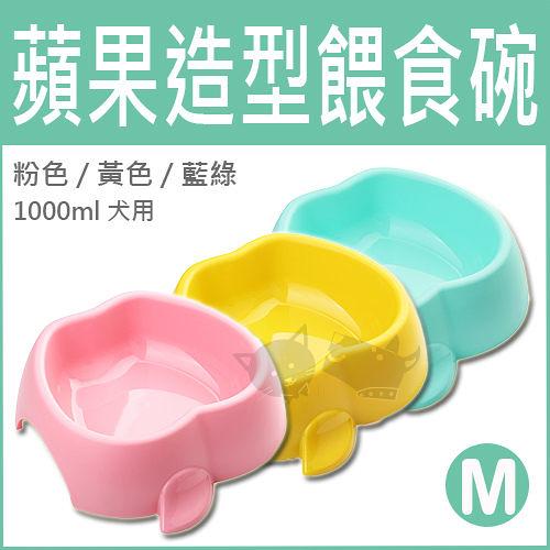 [寵樂子]【Pet Village】蘋果造型造型寵物碗M號-3色
