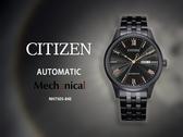 【時間道】CITIZEN 星辰 Mechanical都會紳士機械腕錶/放射紋黑面黑五珠鋼帶(NH7505-84E)免運費