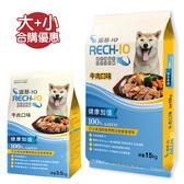 【合購優惠】富基-10犬食(牛肉口味) 15Kg+3.5Kg