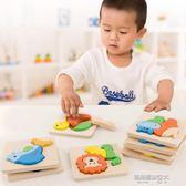 木質大塊拼圖嬰兒早教0-1寶寶2-3歲幼兒簡單4-5片啟蒙益智力玩具  凱斯盾數位3c