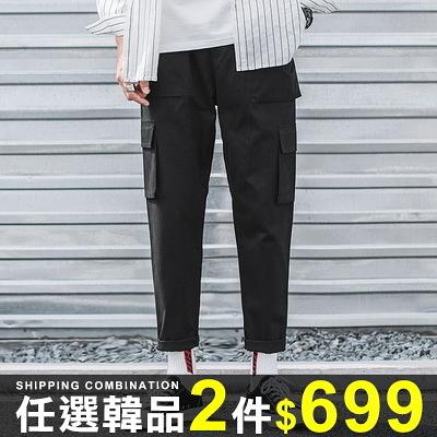 任選2件699工裝褲日系多口袋潮流工裝褲束腳休閒長褲【08B-G0748】