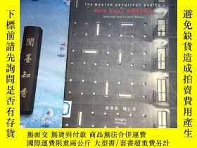 二手書博民逛書店THE罕見MASTER ARCHITECT SERIES V K