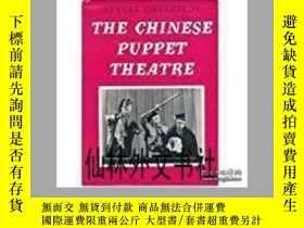 二手書博民逛書店【罕見】1975年 The Chinese Puppet The