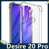 HTC Desire 20 Pro 6D氣囊防摔空壓殼 軟殼 四角加厚氣墊 全包款 矽膠套 保護套 手機套 手機殼
