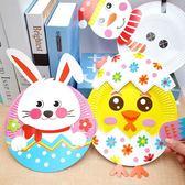 【BlueCat】兒童DIY手作小雞兔子盤子材料包 美術