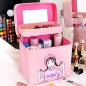 化妝包ins風超火新款大容量品收納盒大號 可愛少女旅行便攜箱 衣間迷你屋