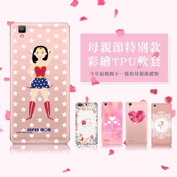 華碩 Zenfone 3 ZE520KL 5.2 / ZE552KL 5.5 客製化手機殼 施華洛世奇水鑽 TPU彩繪軟殼