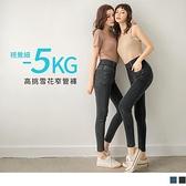 視覺-5KG。纖瘦高腰長腿窄管長褲 OrangeBear《BA6132》