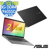 【現貨】ASUS S14 S433FL 14吋夢幻倩人-黑(i5-10210U/MX250-2G/8G/960SSD/W10/1.4KG/VivoBook/特仕)